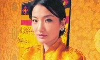 Bhutan's new Queen, Jetsun Pema. Photo: File