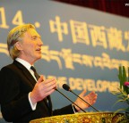 Foreign dignitaries endorse CCP policy and attacks on Tibetan people