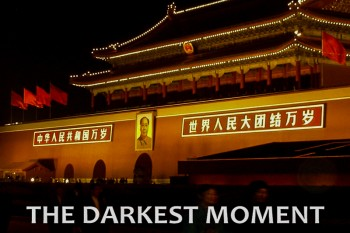 THE DARKEST MOMENT: THE CRACKDOWN ON HUMAN RIGHTS IN CHINA, 2013-16. REPORT COVER