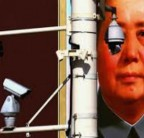 I-Spy in China: a revival of Mao-era paranoia?