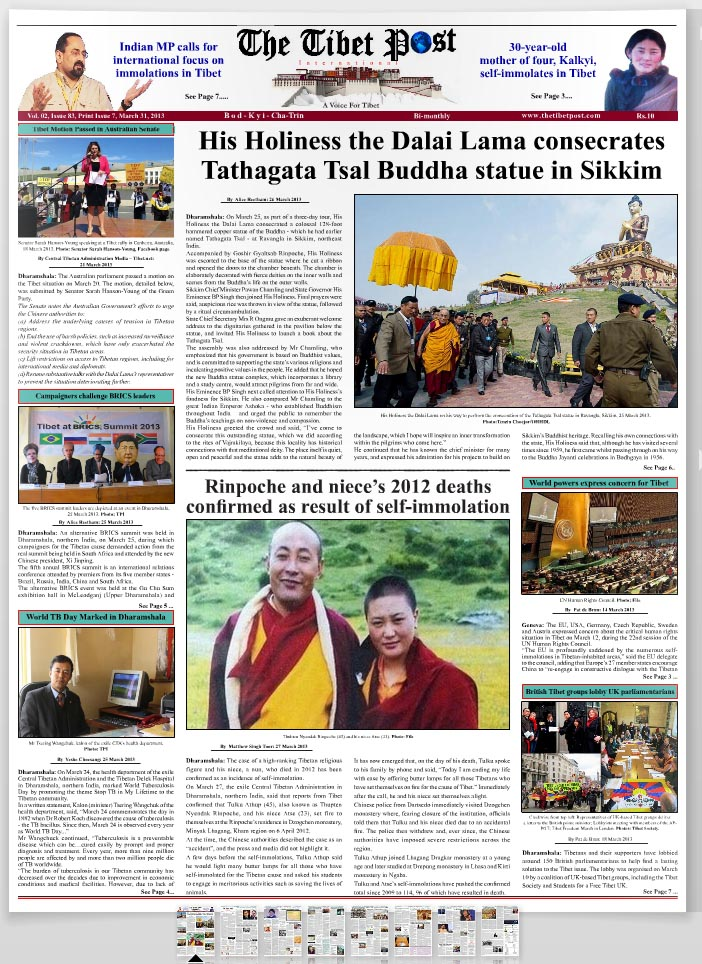 The Tibet Post International